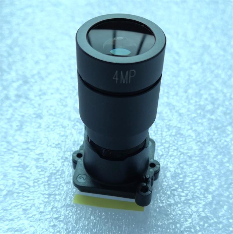 5.17mm m16 black light lens